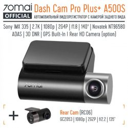 70mai A500S with Rear Cam