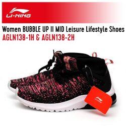 Женские кроссовки Li-Ning AGLN138