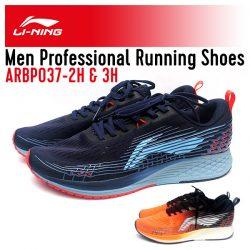 Мужские кроссовки Li-Ning ARBP037